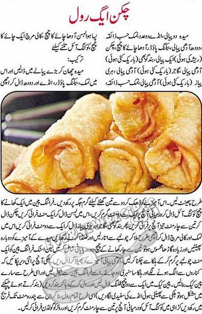 Chicken egg rolls photo 3