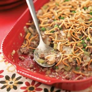 Chinese casserole photo 2