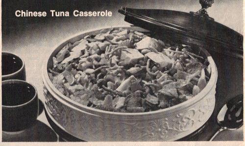 Chinese casserole photo 3