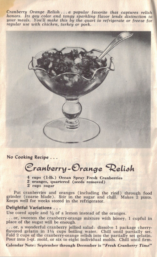 Cranberry relish photo 1