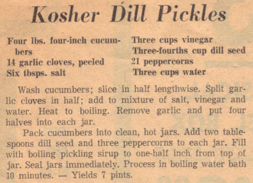 Dill pickles photo 2