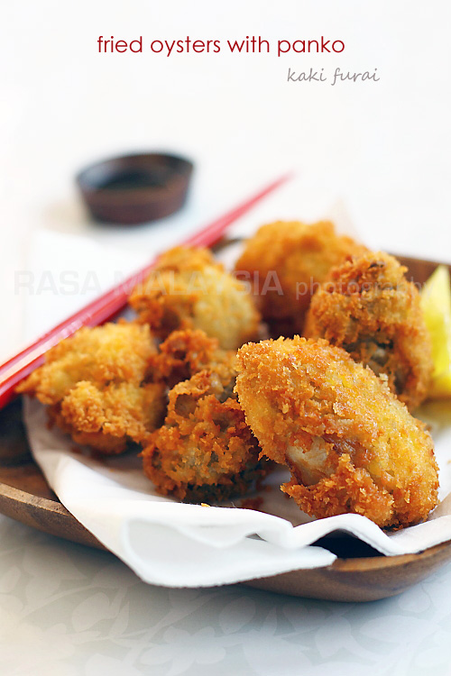 Fried oysters photo 1