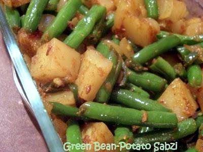 Green beans photo 3