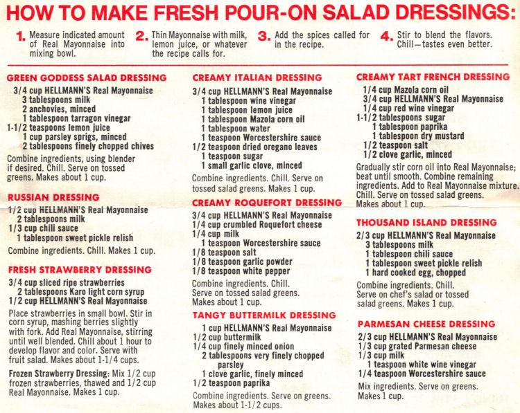 Salad dressing photo 2