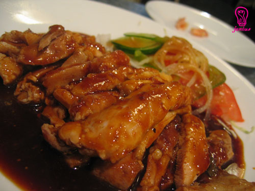 Teriyaki chicken photo 3