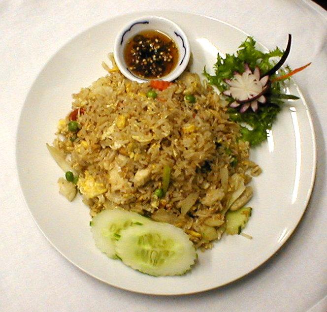 Vegetable rice photo 2