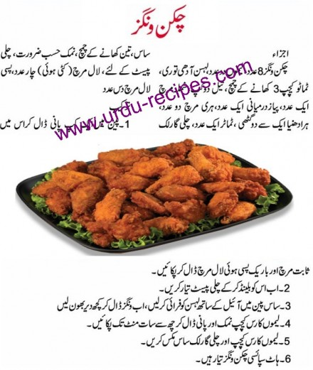 Chicken wings photo 1