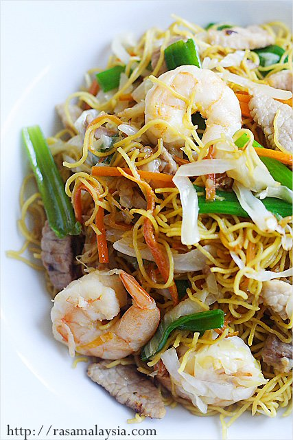 Chow mein photo 1
