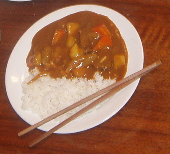 Curry rice photo 1