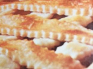 Cranberry-raisin pie photo 2