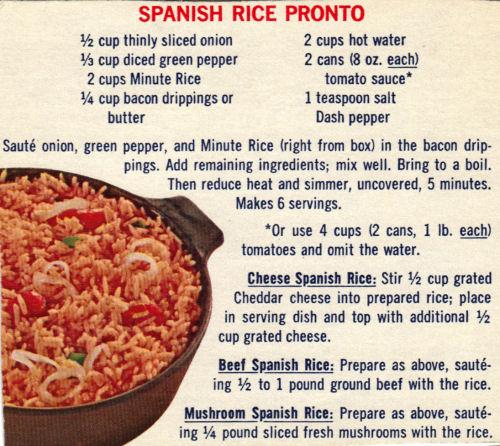 Spanish rice photo 1