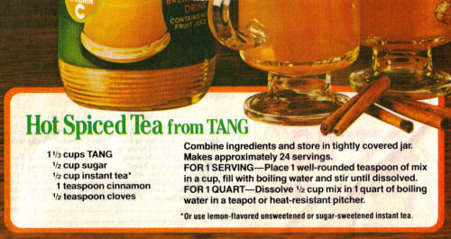 Spiced tea photo 2