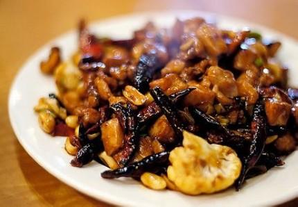 Chinese chicken photo 1