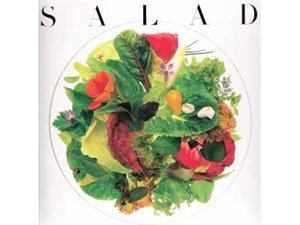 Sawdust salad photo 2