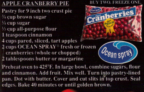 Cranberry pie photo 2