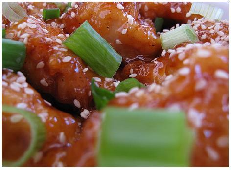 Sesame chicken photo 3