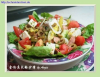 Tuna Apple Salad